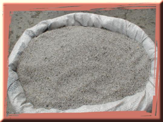 ЦементСнаб-продажа цемента в Калининграде купить ... Керамзитобетонные Блоки